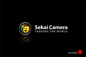 セカイカメラ